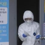 Largest daily rise in S Korea coronavirus cases